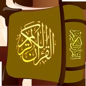 Abdullah Ghailan icon