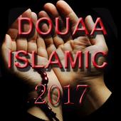 DOUAA ISLAMIC 2017 icon