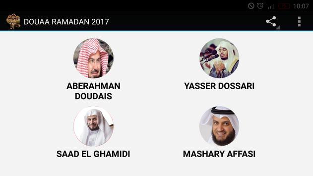 DOUAA ISLAMIC 2017 screenshot 3