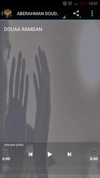 DOUAA ISLAMIC 2017 screenshot 1