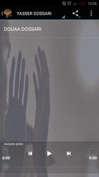 DOUAA ISLAMIC 2017 screenshot 2