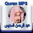 Soudais Quran APK