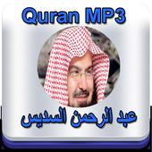 Soudais Quran icon