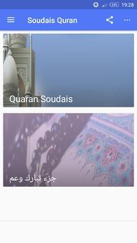 Soudais Quran poster