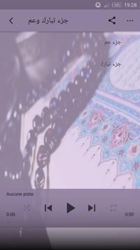 Soudais Quran screenshot 2