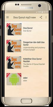 Doa Qunut mp3-new screenshot 1