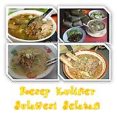 Resep Kuliner Sulawesi Selatan icon