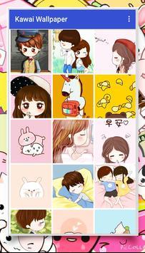 Kawai Wallpaper screenshot 1