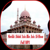Abdul Aziz Bin Aziz Mosa MP3 icon