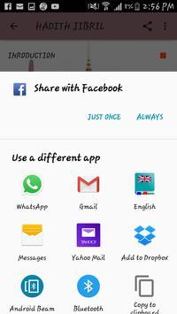 Abdul Aziz Bin Aziz Mosa MP3 apk screenshot