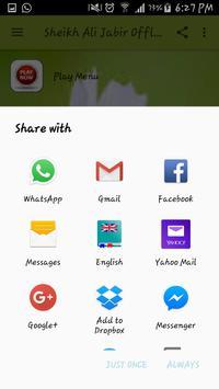 Sheikh Ali Jabir Offline MP3 apk screenshot