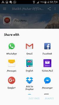Sheikh Maher Offline MP3 apk screenshot