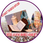 Sheikh Jaafar Kitabu Tawheed 1 icon