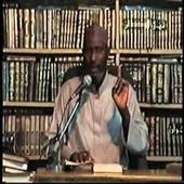 Sheikh Albani Zaria mp3 icon