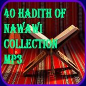 40 Hadith Translation MP3 icon