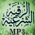 MP3 Ruqyah Best Offline (For Spiritual Healing)