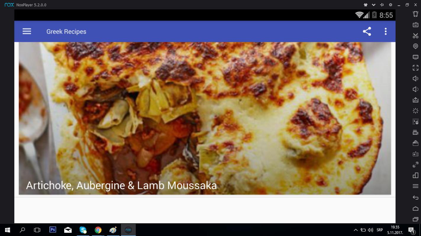 Greek food recipes apk download free food drink app for android greek food recipes poster greek food recipes apk screenshot forumfinder Gallery