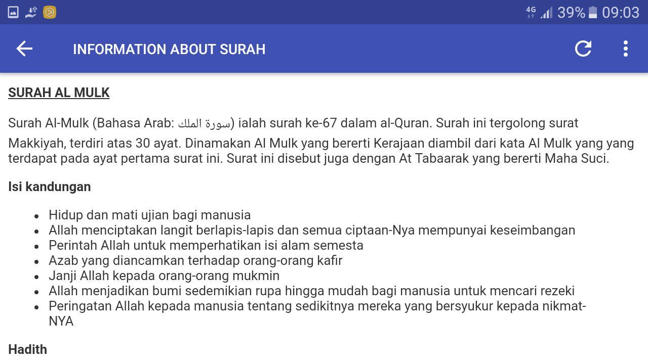 Mp3 Surah Al Mulk For Android Apk Download
