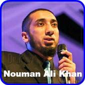Nouman Ali Khan -Al Baqrah tafsir icon