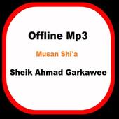 Musan Hatsarin Shi'a-Alkargawe icon