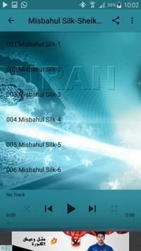 Misbahul Silk-Abubakar Mukhtar Yola apk screenshot