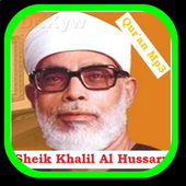 Shiekh Khalil Al Husary-Qur'an Mp3 icon