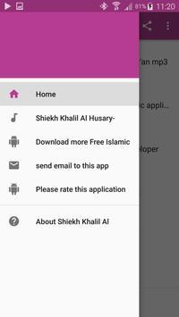 Shiekh Khalil Al Husary-Qur'an Mp3 screenshot 1