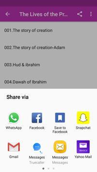 The Lives of the Prophets by Imam Anwar Al-Awlaki apk screenshot