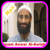 The life of Prophet in Madinah by Anwar Al-Awlaki icon