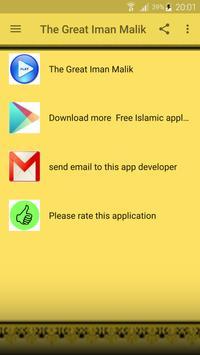 The Great Iman Malik apk screenshot