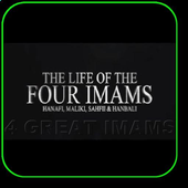 The four Great Imam of Islam icon
