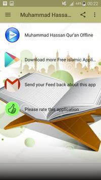 Sheik Muhammad Hassan Full Offline Qur'an poster