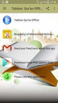 Mohamed Tablawi Full Offline Qur'an Mp3 apk screenshot