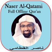Nasser Al Qatami full offline Qur'an MP3 icon