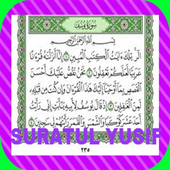 Suratul Yusif Collection Recit icon