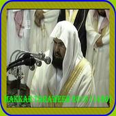 Taraweeh Makkah 2015 (1436) icon