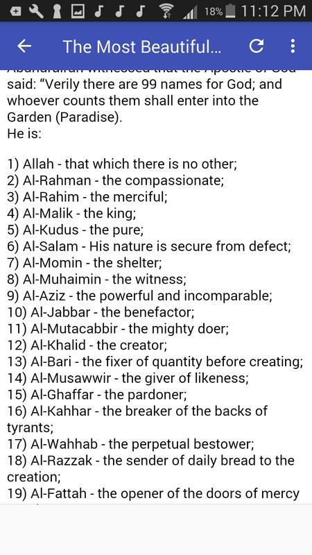 99 Names Of Allah And Their Meanings Mp3 Text Screenshot 13