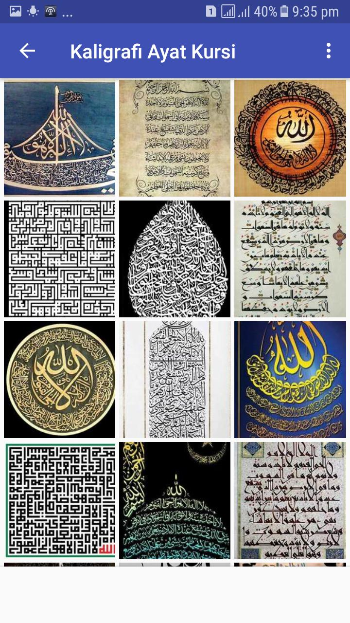 Hd Islamic Wallpaper For Android Apk Download