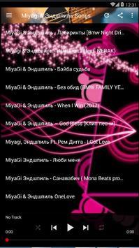 Best MiyaGi & Эндшпиль Songs 2017 apk screenshot