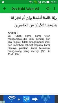 Doa Para Nabi Dalam Al Quran screenshot 1
