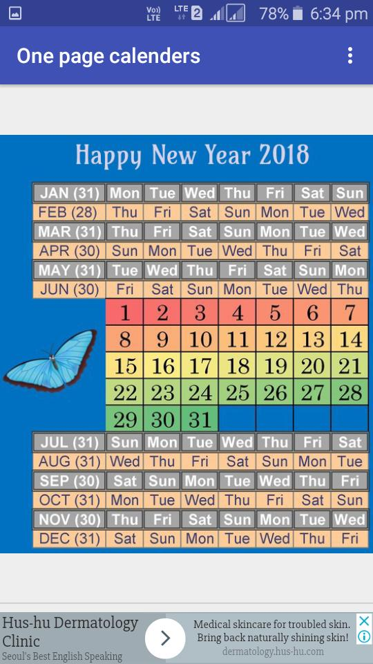 One page calendar 2018 for Android - APK Download