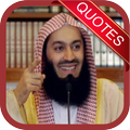 Quotes & Sayings of Mufti Menk