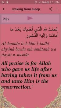 Hisnul Muslim (daily azkar) screenshot 1