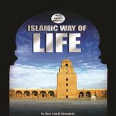 Islamic way of life icon
