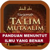 Kitab Ta'lim Muta'alim Panduan Benar Menuntut Ilmu icon