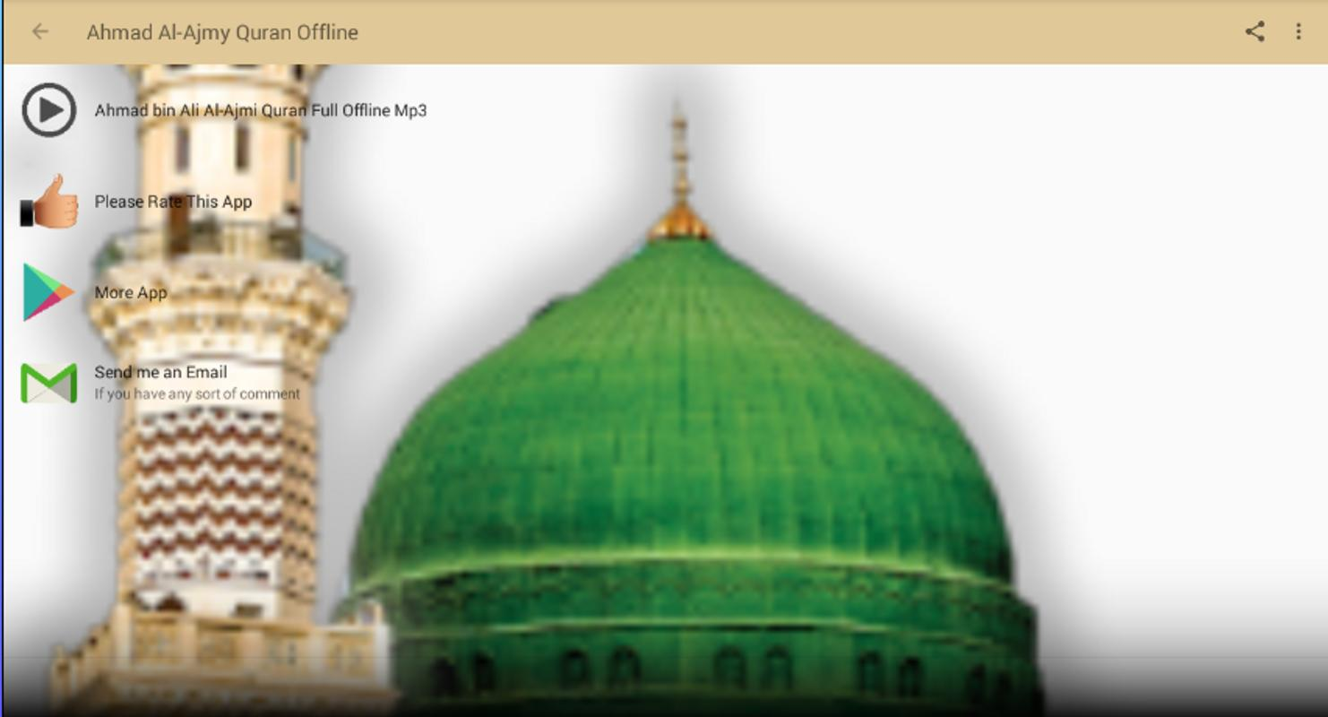sheikh ahmed bin ali al ajmi quran mp3 download