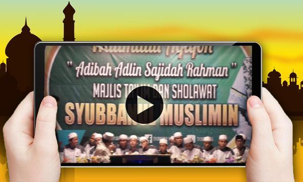 Rindu Ayah Guz Azmi 2018 screenshot 1