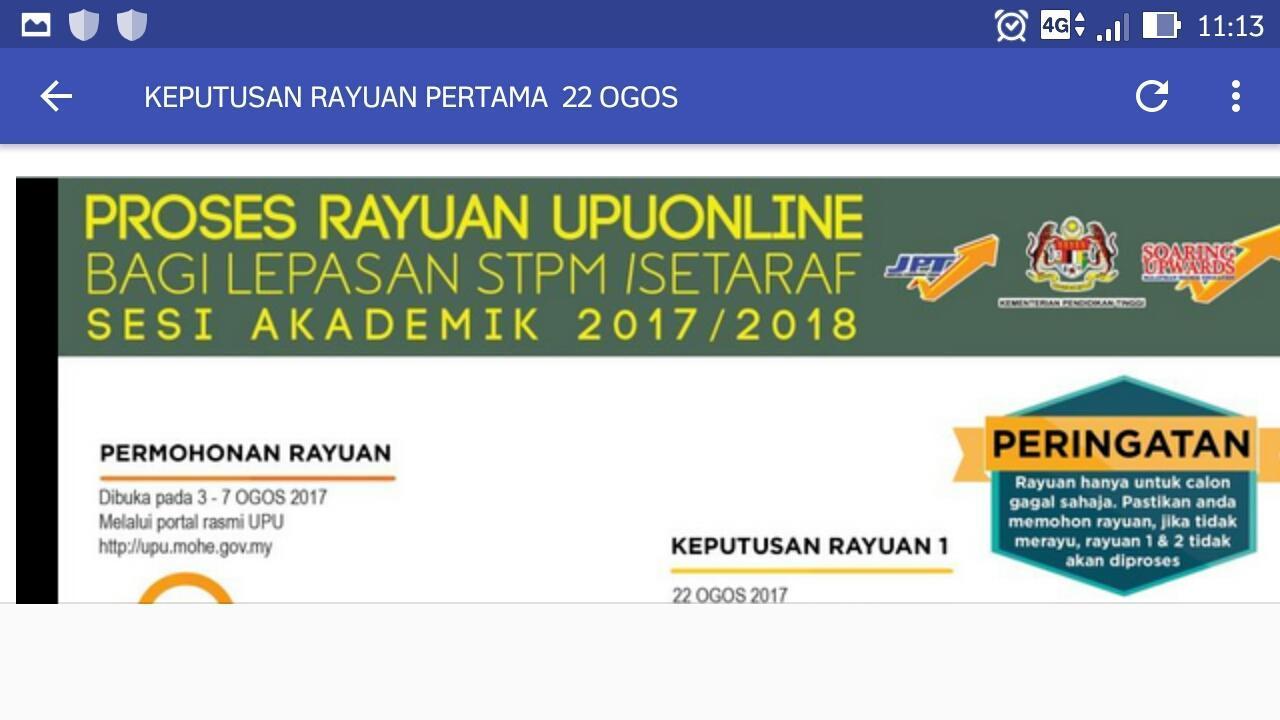 Semakan Upu Online 2017 Rayuan For Android Apk Download