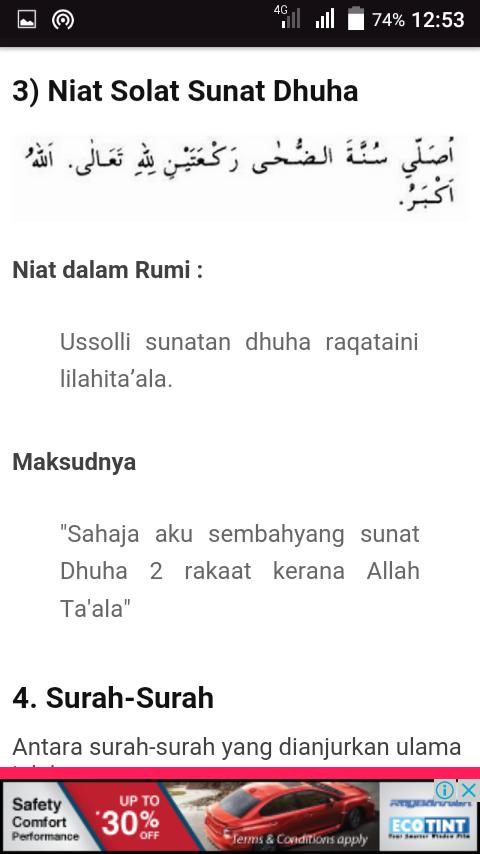 Solat Dhuha For Android Apk Download