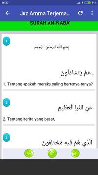 Thaha Al Junayd Quran Mp3 Offline screenshot 3